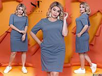 Платье , размеры 50-52, 54-56, 58-60, 62-64, 66-68