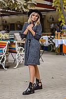 Женский молодежный кардиган плащ с карманами без застежки с шнурком по талии из буклированной ткани