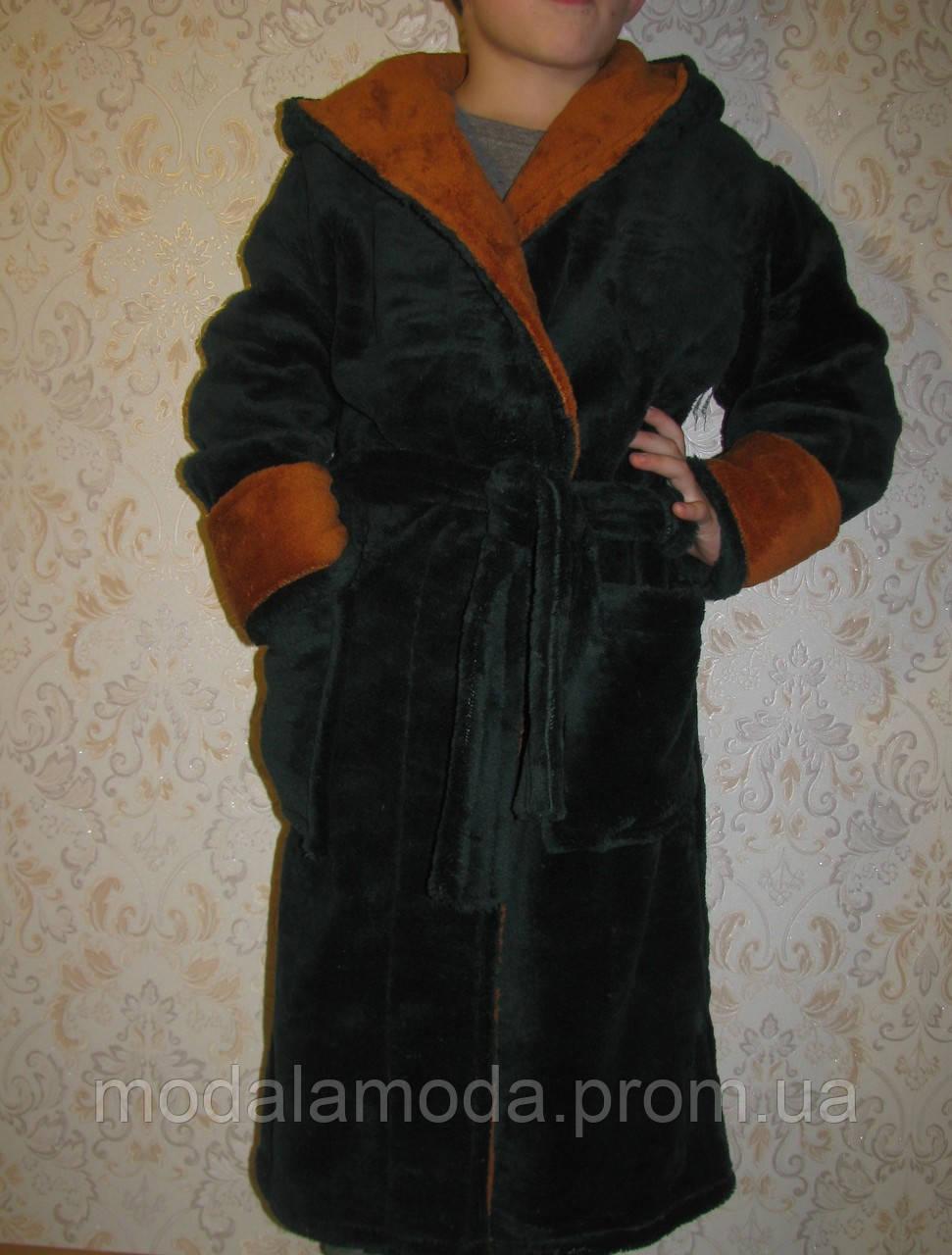 Тепла махровий халат