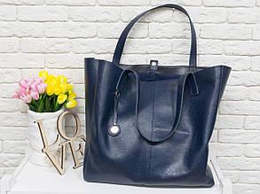 Наша новинка - кожаная сумка шоппер в синем цвете от производителя Джино Фиджини, С-01