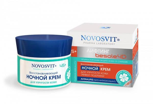 Новосвіт NOVOSVIT Відновлюючий нічний крем для пружності шкіри 45+ (50 мл), фото 2