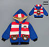 """Демисезонная куртка """"Медвежонок"""" для мальчика. 1-2;  3-4 года"""