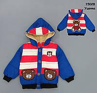 """Демисезонная куртка """"Медвежонок"""" для мальчика. 1-2;  3-4 года, фото 1"""