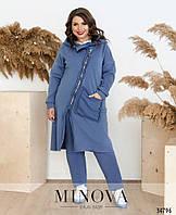 Плотный мягкий и уютный костюм-двойка с удлиненной кофтой с капюшоном с 50 по 64 размер