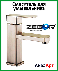 Смеситель для умывальника Zegor LEB1-A-KH WKB123 (нержавейка)