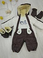 Трансформер зимовий для хлопчика на овчині, фото 1