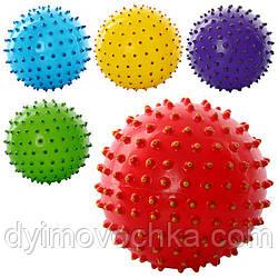 Мяч массажный MS 0025 5 дюймов, ПВХ, 45г, двухцветный, 5 цветов