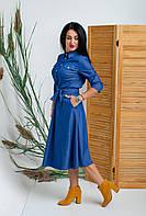 Джинсовое женское платье. Размеры 42,44,46,48,50.