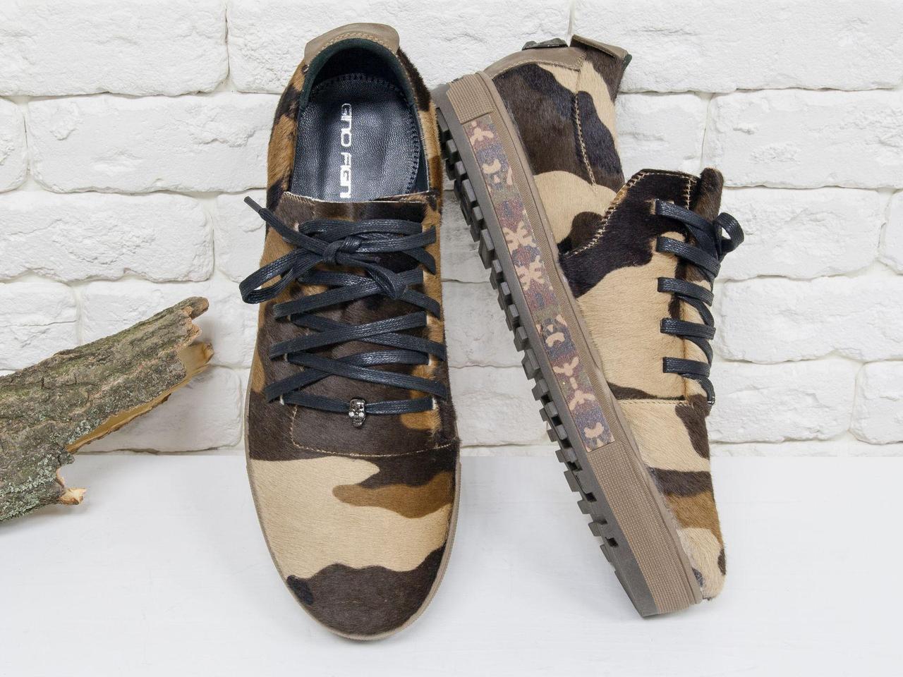 """Эксклюзивные мужские туфли из плотного меха пони с рисунком """"хаки"""" и натуральной кожи, на оригинальной подошве, Лимитированная серия, М-1"""