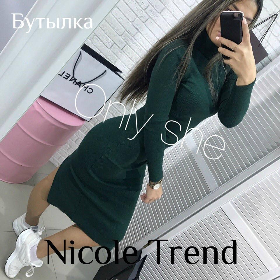 Платье футляр женское размер 42 44 46 Новинка 2019  есть много цветов