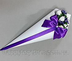 """Кулечек для лепестков """"Белый"""" с фиолетовой лентой"""