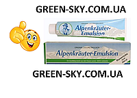 Крем бальзам Alpenkrauter Emusion 200 мл