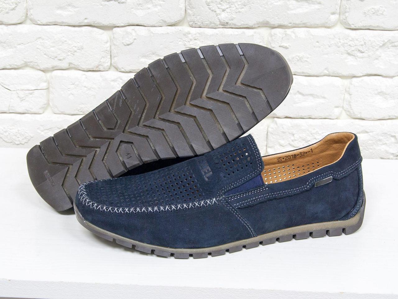 Летние мужские Туфли мокасины из перфорированной замши темно-синего цвета, на эластичной подошве Т-32