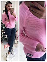 Женский теплый свитер ( три расцветки) розовый