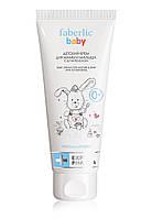 Отзывы (68 шт) о Faberlic Детский крем для мамы и малыша с Д-пантенолом Expert Pharma BABY арт 1645