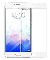 Защитное стекло для Meizu M5 Note Full glue (3D, с олеофобным покрытием), цвет белый
