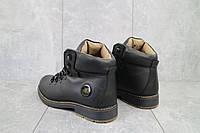 Ботинки мужские Shark B150 черные (натуральная кожа, зима)