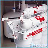 Фильтр обратного осмоса Filter 1 RO 5-50, фото 4