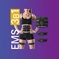 EMS TRAINER 3 Patch - миостимулятор живота, рук, ног | пояс для пресса +2 на бицепс, ноги, домашний тренажер