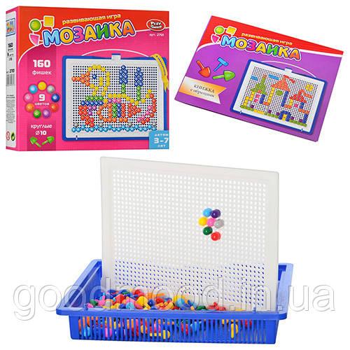 Мозаїка JT 2701 160 фішок, 9 кольорів, кор., 26-23-5 см.