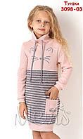 Новинка Платье туника для девочек трикотажное tm Mevis 3098 размеры 122 128