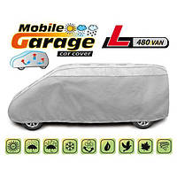 Чехол-тент для автомобиля Kegel-blazusiak Mobile Garage размер L 480 Van (470-490 см)