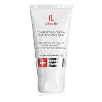 Отзывы (11 шт) о Faberlic Восстанавливающий крем-комфорт для чувствительной кожи Expert Pharma арт 1665