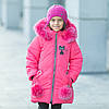 """Зимняя куртка для девочки """"Кет"""""""