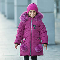 "Зимняя куртка для девочки ""Кет"", фото 1"