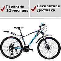 "Велосипед Titan Egoist 26"" 2017"