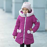 """Зимняя куртка для девочки """"Бонни"""" с вязаным хомутом., фото 1"""