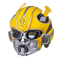 Интерактивный Шлем Трансформер Бамблби с изменением голоса звуками и Блютуз Hasbro E0704