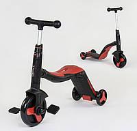 Cамокат-велобег-велосипед 3 в 1 JT 28288, цвет красный, свет, 8 мелодий, колёса PU