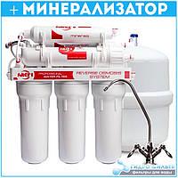 Обратный осмос Filter 1 6-50m с минерализатором
