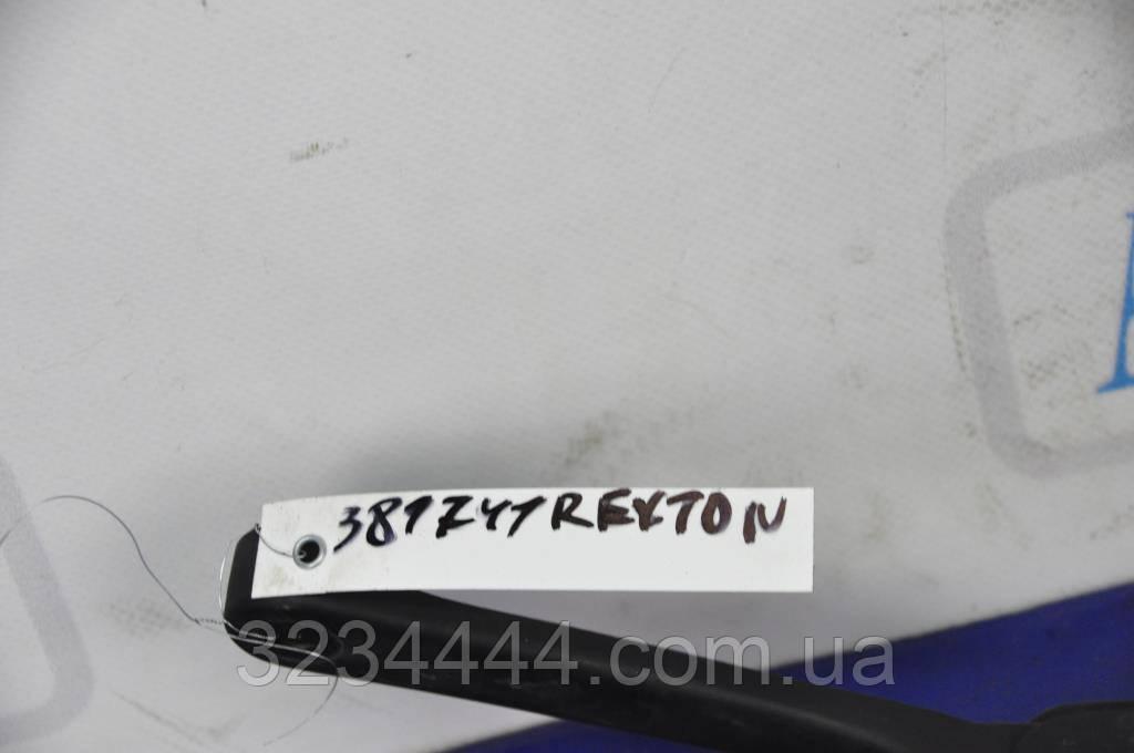 Поводок стеклоочистителя Ssangyong Rexton 07-12