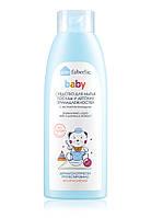 Отзывы (15 шт) о Faberlic Средство для мытья посуды и детских принадлежностей с экстрактом календулы Дом baby арт 11517