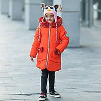 "Зимняя куртка для девочки ""Бонни"" + шарф-хомут, фото 1"