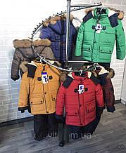 Зимняя теплая    куртка  и полукомбинезон  для мальчика