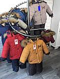 Зимняя теплая   куртка и полукомбинезон  для мальчика, фото 3