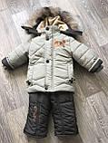Зимняя теплая   куртка и полукомбинезон  для мальчика, фото 4