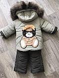 Зимняя теплая   куртка и полукомбинезон  для мальчика, фото 5