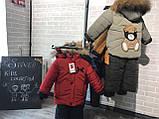 Зимняя теплая   куртка и полукомбинезон  для мальчика, фото 7