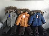 Зимняя теплая   куртка и полукомбинезон  для мальчика, фото 9