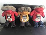 Зимняя теплая   куртка и полукомбинезон  для мальчика, фото 10