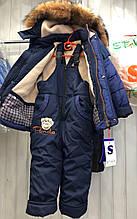 Зимняя  куртка  и полукомбинезон  для мальчиков  3-6 лет