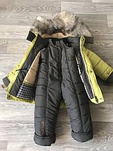 Зимняя теплая   куртка и полукомбинезон  для мальчиков 1-4 года