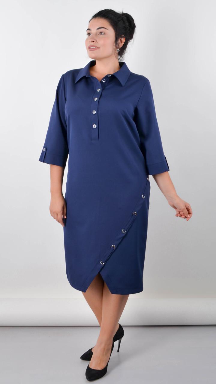 Рио. Изящное платье-рубашка для пышных женщин