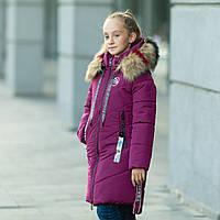 "Зимняя куртка для девочки ""Скарлет"", фото 1"