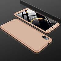 Чехол GKK 360 для Xiaomi Redmi 7A бампер противоударный Gold, фото 1