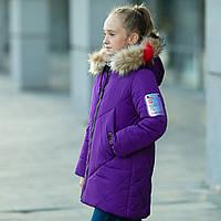 """Зимняя куртка для девочки """"Эмми"""" с шарфом - хомут."""